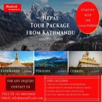 Nepal Tour Package from Kathmandu